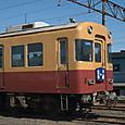 B41t7888